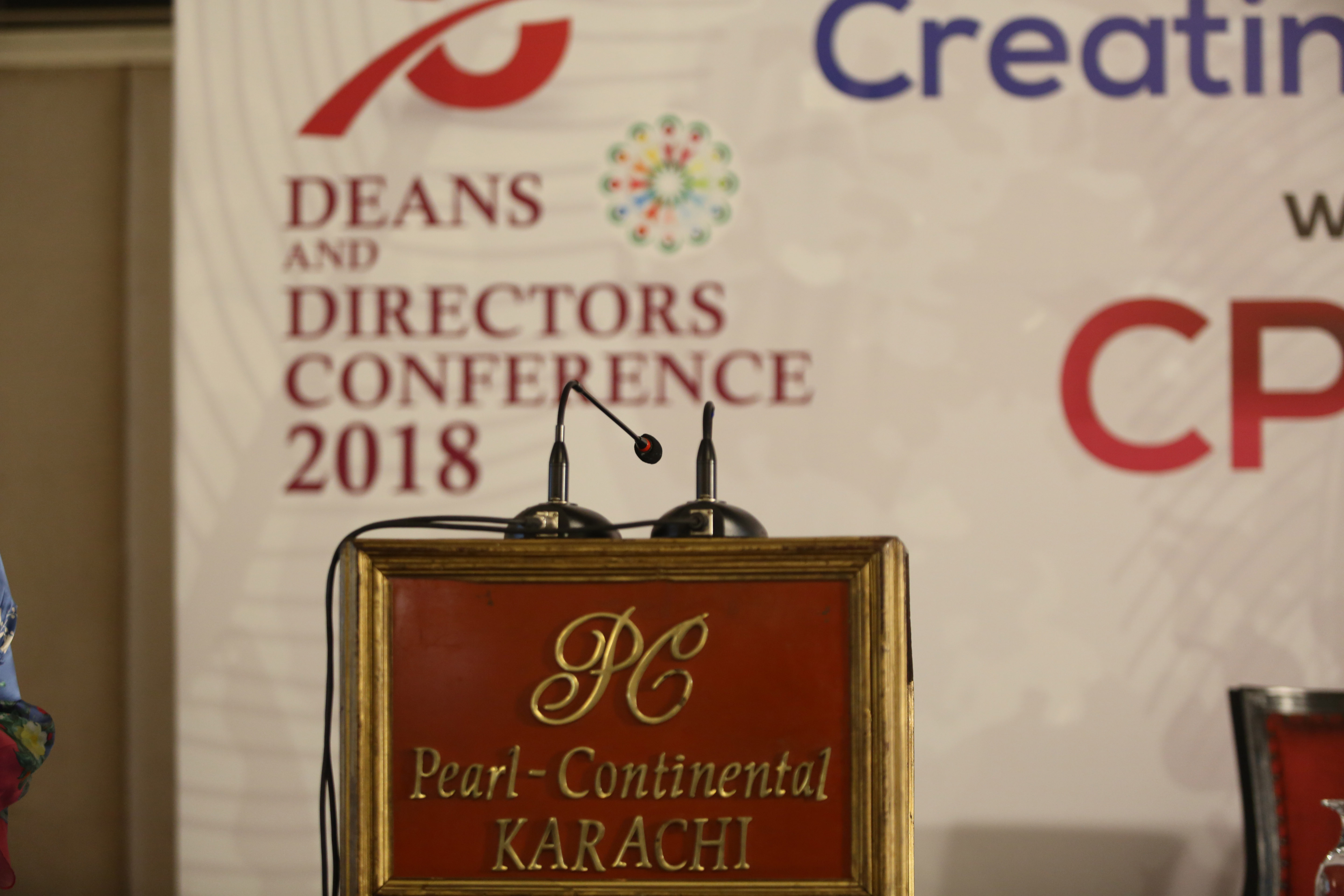 Press Coverage of 5TH DEANS & DIRECTORS CONFERENCE - 2018